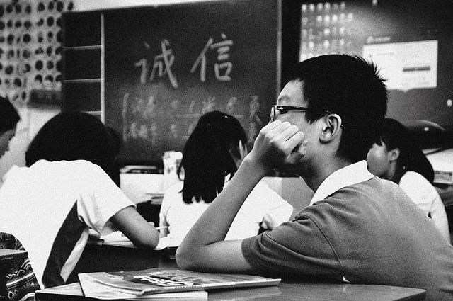 čínská třída